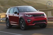 discovery-sport-hse-2017
