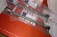 rotuyn-can-bang-truoc-mercedes-benz-c-200-250-300-a2043203889-sedanviet-vn