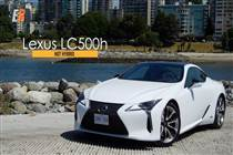 lc500h-2018