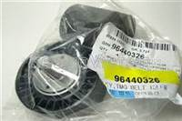 bi-ti-cam-2-0-may-dau-daewoo-lacetti-chinh-hang-96440326